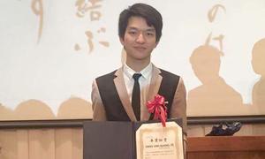 Lãnh sự quán Việt Nam tại Nhật hỗ trợ đưa nam sinh tử vong hồi hương