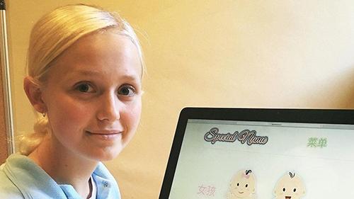 Beau Jessup và trang web đặt tên cho trẻ em Trung Quốc Special Name. Ảnh: BBC