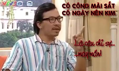 cau-co-cong-mai-sat-co-ngay-nen-kim-nghia-la-gi