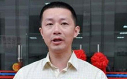 Jiang Zhongyong