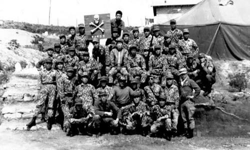 Đơn vị 684 tại trại huấn luyện trên đảo Silmido, Hàn Quốc. Ảnh WATM