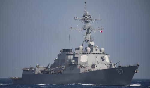 Khu trục hạm tên lửa dẫn đường lớp Arleigh Burke USS Mason của hải quân Mỹ . Ảnh : US Navy.