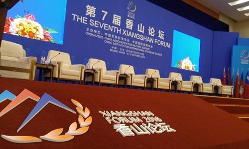 Hội trường tổ chức diễn đàn quốc phòng khu vực Thường Sơn lần thứ 7. Ảnh: SCMP.