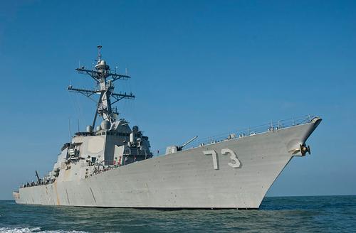 Tàu chiến MỹUSS Decatur. Ảnh: Wikipedia