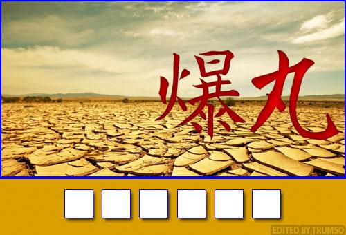 vi-sao-chang-trai-doi-chia-tay-ban-gai-khi-dang-chat-webcam-4
