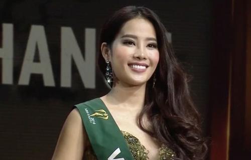 Nguyễn Thị Lệ Nam Em.