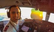 Bạn tinh mắt như phi công hay chim ưng?