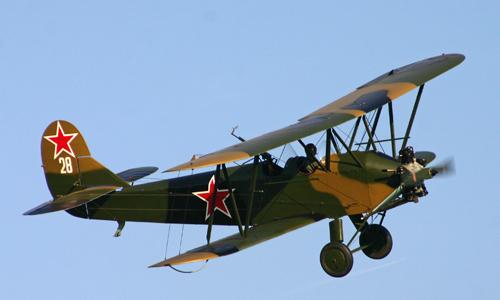Máy bay hai tầng cánh Polikarpov Po-2 của Liên Xô. Ảnh: Wikipedia