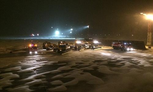 Máy bay chở hơn 200 người phải hạ cánh khẩn cấp ở Nga. Ảnh: Twitter.