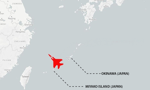 Vị trí eo Miyako và Okinawa. Đồ họa: news.com.au.