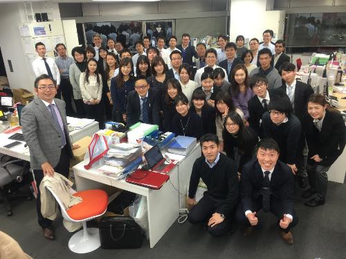 Chương trình hội thảo về học bổng du học Nhật tại TP HCM - ảnh 2
