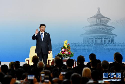 Trò chơi vương quyền của Trung Quốc với Mỹ dưới thời Trump - ảnh 2