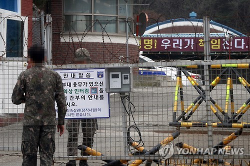 This photo taken on Dec. 13, 2016, shows a military base in Ulsan, some 410 kilometers southeast of Seoul, where an explosion took place at around noon. Authorities are investigating the details of the incident. (Yonhap)