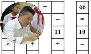 GS Ngô Bảo Châu từng bó tay trước bài toán lớp 3