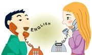 Thử tài của bạn: Cách phát âm từ 'admirable'