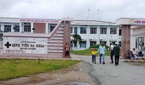 Bệnh viện đa khoa khu vực huyện Cái Nước - nơi phó Giám đốc bệnh viện đa khoa tỉnh từ chối nhận làm giám đốc. Ảnh: Phúc Hưng
