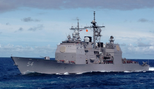 Tàu USS Antietam. Ảnh: Wikiwand