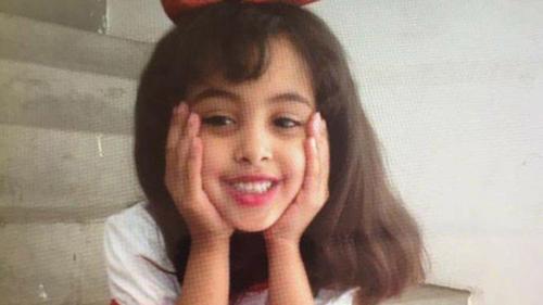 Bé gái 8 tuổi, con gái của Anwar al-Awlaki, được cho là một trong các nạn nhân là