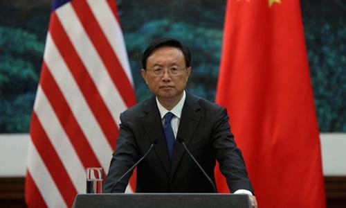 Ủy viên Quốc vụ viện Trung Quốc Dương Khiết Trì. Ảnh: Reuters