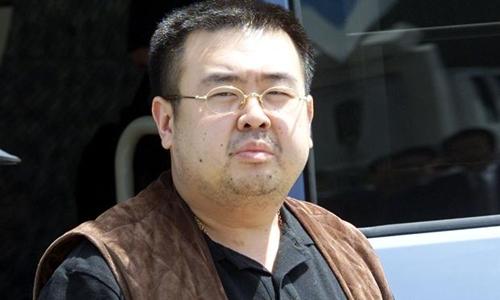 Kim Jong-nam, anh trai cùng cha khác mẹ với nhà lãnh đạo Triều Tiên Kim Jong-un. Ảnh: The Times.
