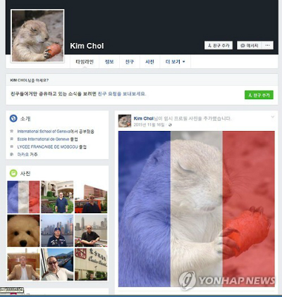 tai-khoan-facebook-duoc-cho-la-cua-anh-trai-kim-jong-un