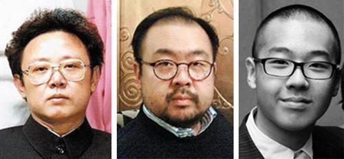 Từ trái sang: ông Kim Jong-il, con trai Kim Jong-nam và cháu trai Kim Han-sol. Ảnh: Chosun Ilbo