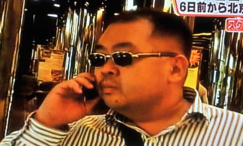 Kim Jong-nam trong chuyến thăm Bắc Kinh năm 2008. Ảnh: AP