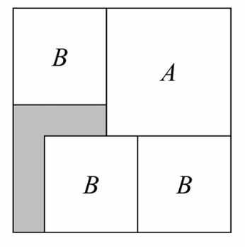 bai-toan-lat-san-lop-7-co-the-khien-ban-gap-kho
