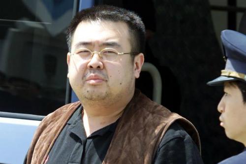 ban-tin-cua-truyen-thong-nha-nuoc-trieu-tien-ve-nghi-an-kim-jong-nam