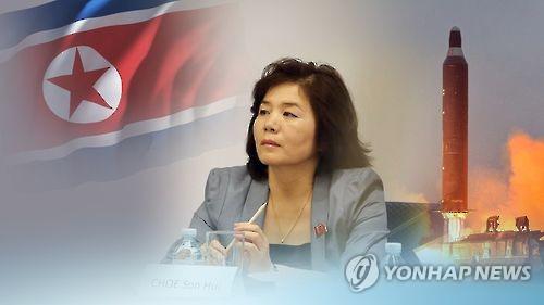 phái viên cấp cao của Bộ Ngoại giao Triều TiênChoe Son Hui