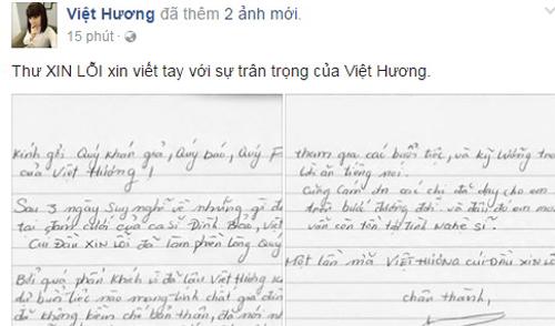 thu-xin-loi-cua-viet-huong-vi-noi-tho-tuc-trong-dam-cuoi-dinh-bao