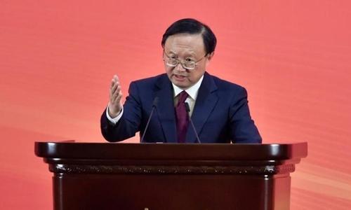 Dương Khiết Trì, Ủy viên Quốc vụ viện Trung Quốc. Ảnh: Reuters