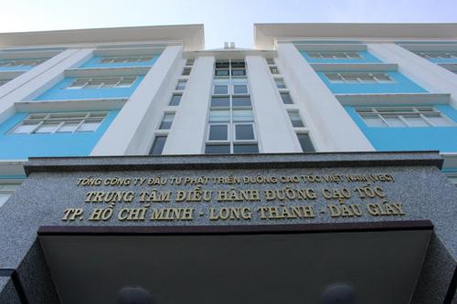 Cao tốc TP HCM - Long Thành có hệ thống quản lý thông minh 800 tỷ
