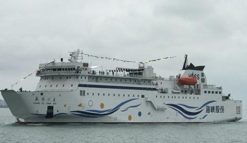 Tàu du lịch Công chúa Trường Lạc của Trung Quốc. Ảnh: People Daily