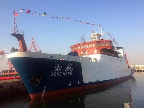 Tàu Song Hang. Ảnh: Xinhua.