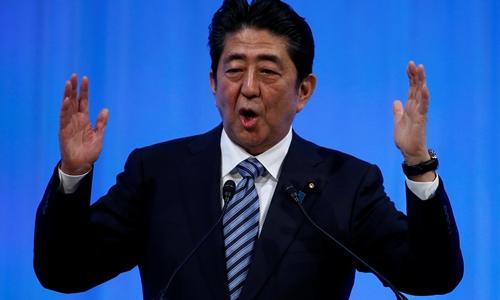 Thủ tướng Nhật Bản Shinzo Abe. Ảnh: Reuter.s