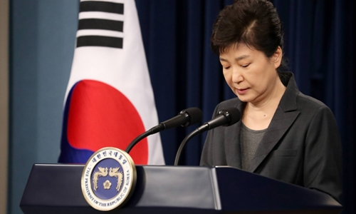 Cựu tổng thống Hàn Quốc Park Geun-hye. Ảnh: Korea Times.