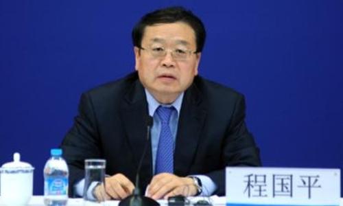 Trình Quốc Bình, Ủy viên Cơ quan an ninh và chống khủng bố Trung Quốc. Ảnh: Global Times