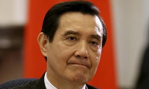 Cựu lãnh đạo Đài Loan Mã Anh Cửu. Ảnh: Reuters