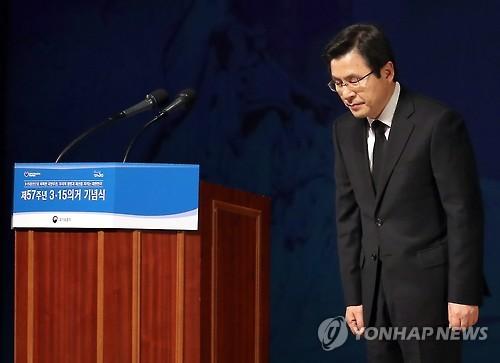 Thủ tướng kiêm quyền tổng thống Hwang Kyo-ahn. Ảnh: Yonhap