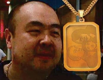 Mô phỏng vòng vàng dựa trên thông tin của New Straits Times. Đồ họa: