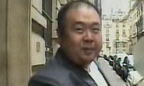 Kim Jong-nam, anh cùng cha khác mẹ của lãnh đạo Triều Tiên Kim Jong-un. Ảnh: FujiTV