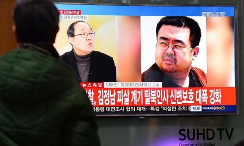 Tin về Kim Jong-nam trên truyền hình Hàn Quốc. Ảnh: Reuters