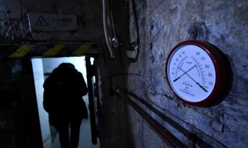 Lối vào công trình hạt nhân tuyệt mật 816 của Trung Quốc. Ảnh: AFP