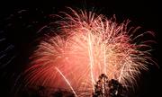 Pháo hoa rực trời Quảng Nam mừng 20 năm tái lập tỉnh
