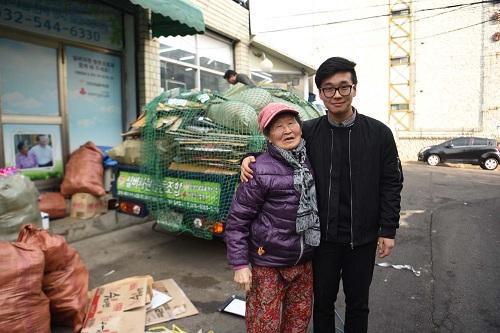 Lam viec den khi chet - bi kich cua nguoi gia Han Quoc