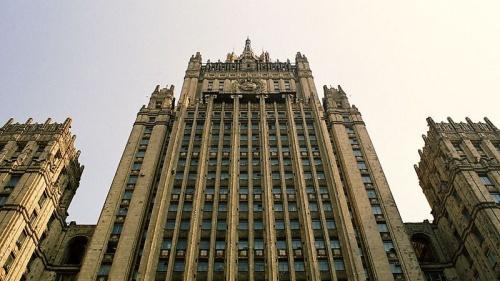 Bộ Ngoại giao Nga tung đoạn ghi âm pha trò ngày Cá tháng Tư