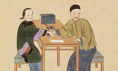 Phòng khám Trung Quốc