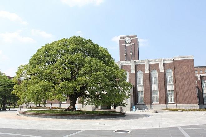 3. Đại học Kyoto  Kyoto là đại học lâu đời thứ hai của Nhật Bản, được thành lập như một đại học hoàng gia vào năm 1897. Hiện nay, Đại học Kyoto có 10 khoa với hơn 23.000 sinh viên, trong đó có khoảng 2.000 sinh viên quốc tế. Trường còn được biết đến là trung tâm nghiên cứu xuất sắc với 9 người từng đạt giải Nobel và 2 người từng đạt giải Fields. Ảnh: USNews