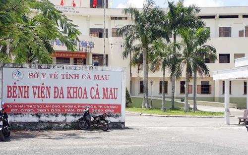 Bệnh viện Đa khoa tỉnh Cà Mau - nơi bác sĩ Đỉnh làm việc và từ chối về làm giám đốc bệnh viện huyện. Ảnh: Phúc Hưng.